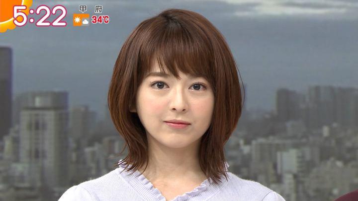 2019年09月12日福田成美の画像03枚目
