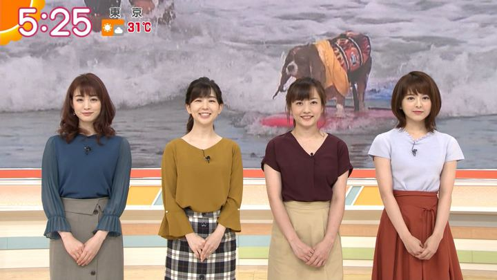 2019年09月12日福田成美の画像04枚目