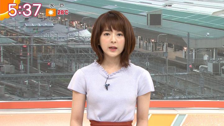 2019年09月12日福田成美の画像06枚目