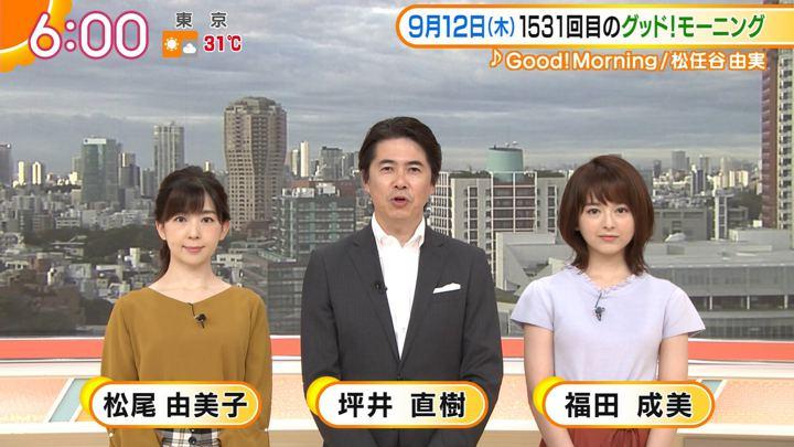 2019年09月12日福田成美の画像08枚目