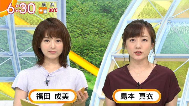 2019年09月12日福田成美の画像09枚目