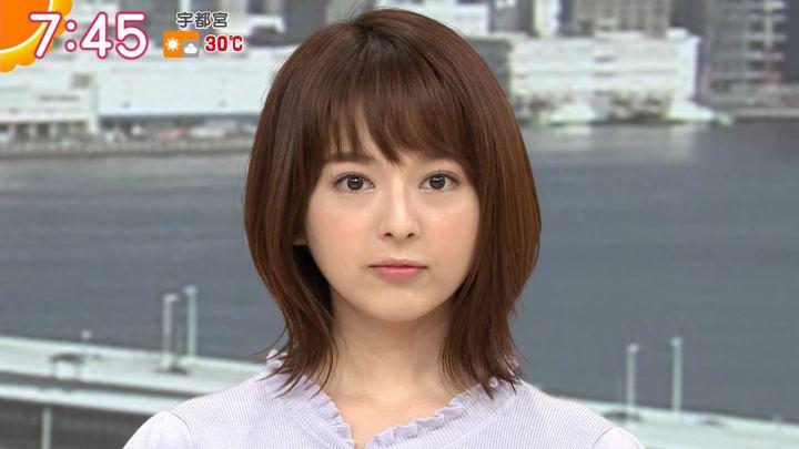 2019年09月12日福田成美の画像14枚目