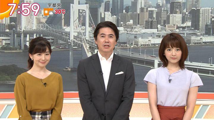 2019年09月12日福田成美の画像18枚目
