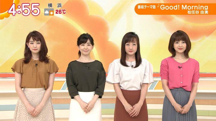 2019年09月13日福田成美の画像01枚目