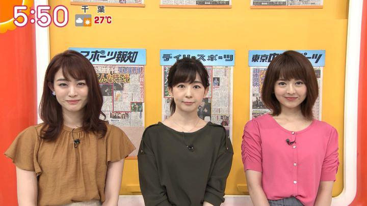 2019年09月13日福田成美の画像09枚目