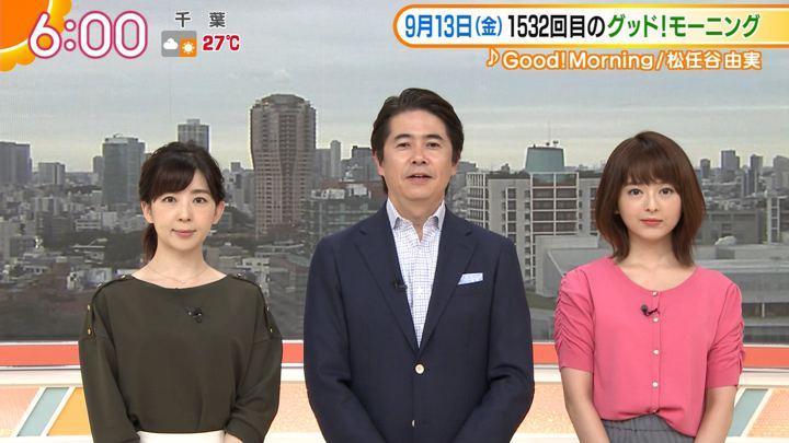 2019年09月13日福田成美の画像10枚目