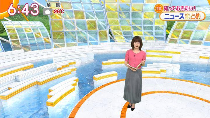2019年09月13日福田成美の画像12枚目