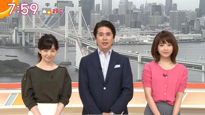 2019年09月13日福田成美の画像20枚目
