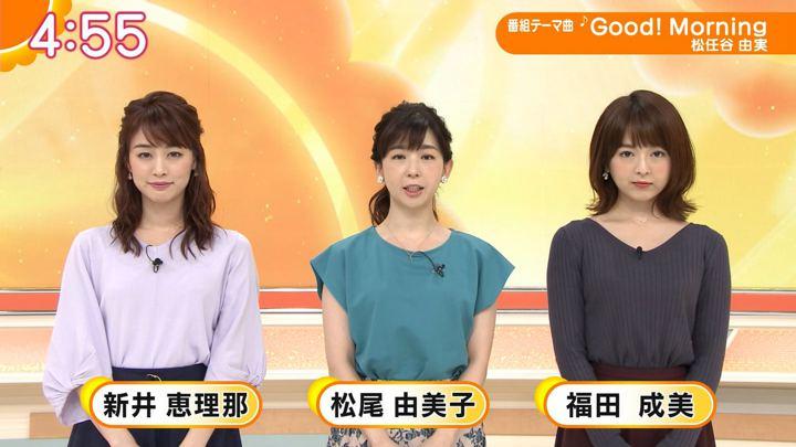 2019年09月20日福田成美の画像02枚目