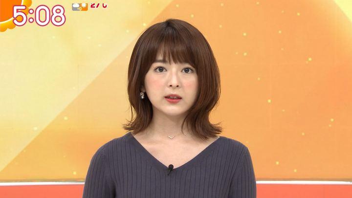 2019年09月20日福田成美の画像04枚目