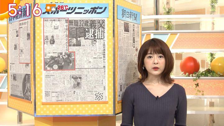 2019年09月20日福田成美の画像05枚目