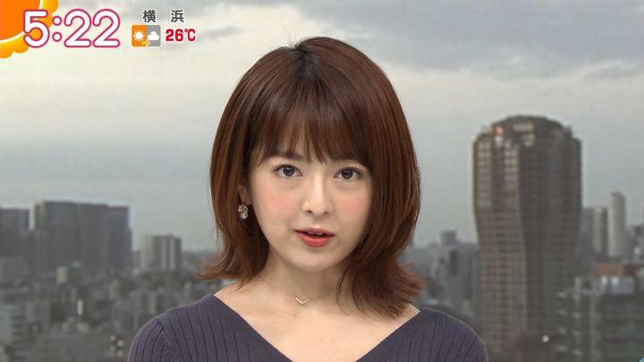 2019年09月20日福田成美の画像08枚目