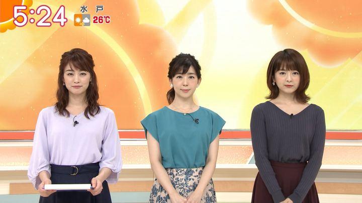 2019年09月20日福田成美の画像09枚目