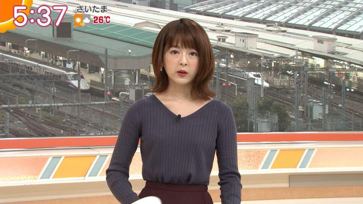 2019年09月20日福田成美の画像13枚目