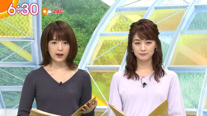 2019年09月20日福田成美の画像17枚目