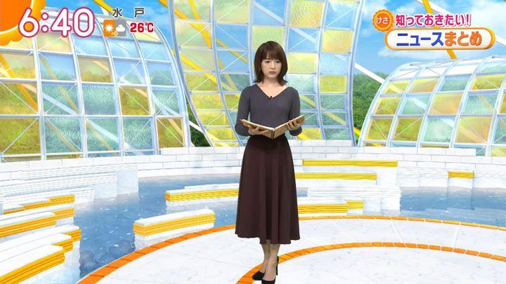 2019年09月20日福田成美の画像18枚目