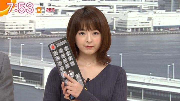 2019年09月20日福田成美の画像24枚目