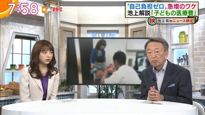 2019年09月20日福田成美の画像25枚目