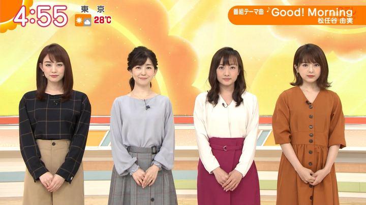 2019年09月26日福田成美の画像01枚目