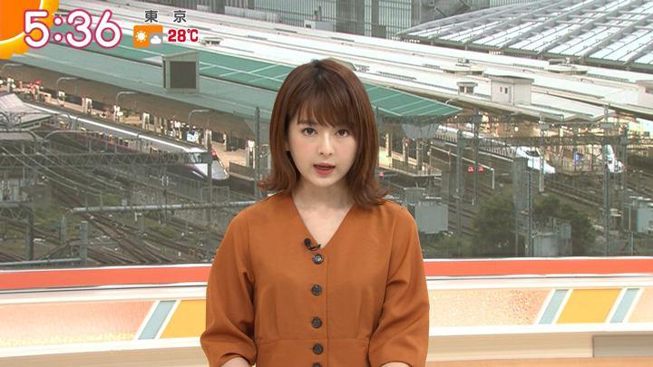 2019年09月26日福田成美の画像05枚目