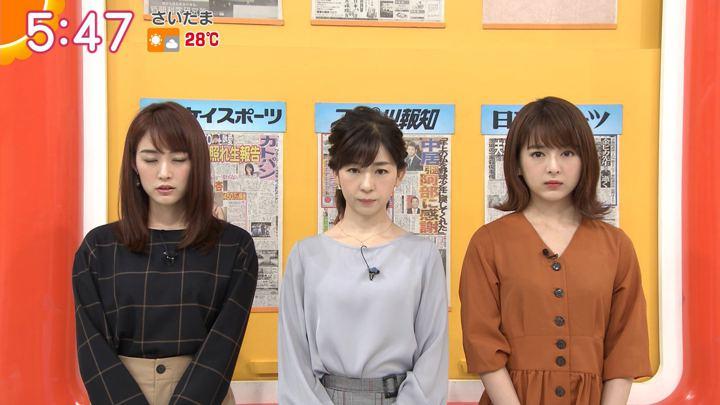 2019年09月26日福田成美の画像06枚目