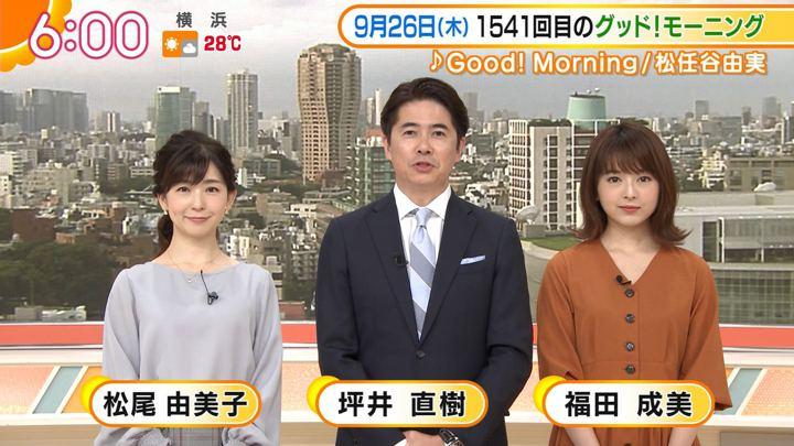 2019年09月26日福田成美の画像07枚目