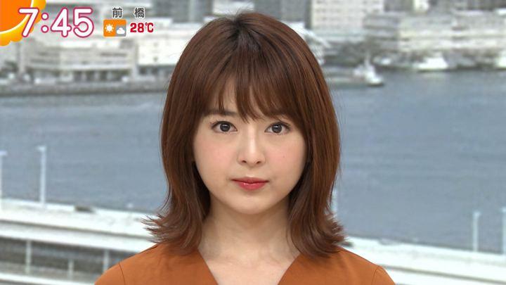 2019年09月26日福田成美の画像12枚目