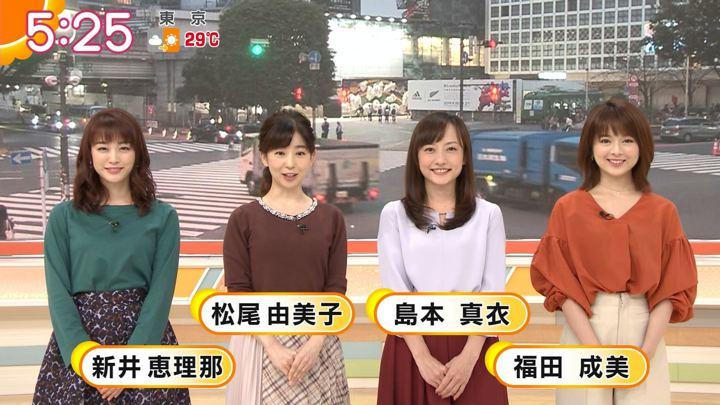 2019年09月30日福田成美の画像04枚目