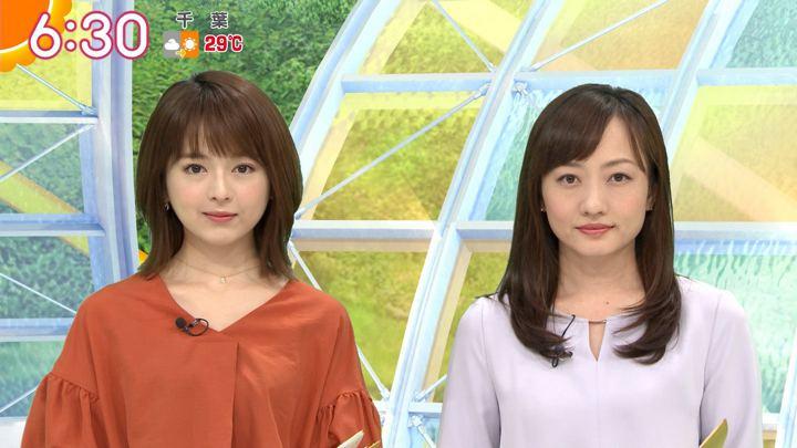 2019年09月30日福田成美の画像08枚目