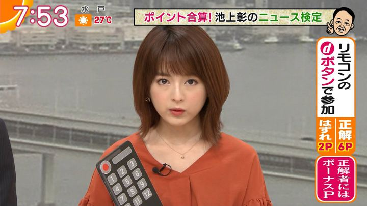 2019年09月30日福田成美の画像15枚目