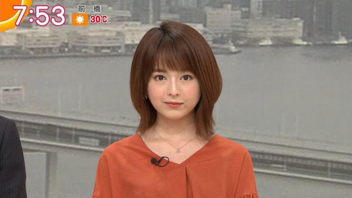 2019年09月30日福田成美の画像16枚目