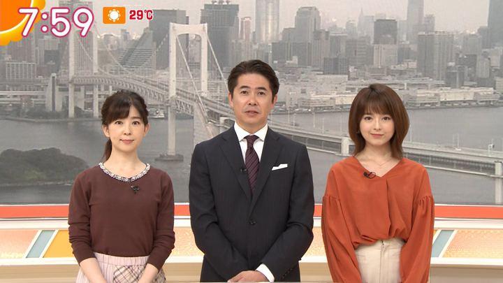 2019年09月30日福田成美の画像17枚目