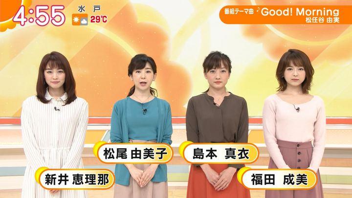 2019年10月02日福田成美の画像01枚目
