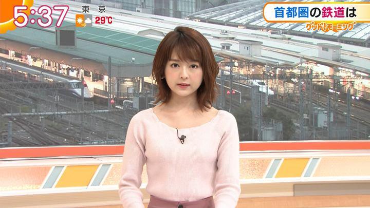 2019年10月02日福田成美の画像06枚目