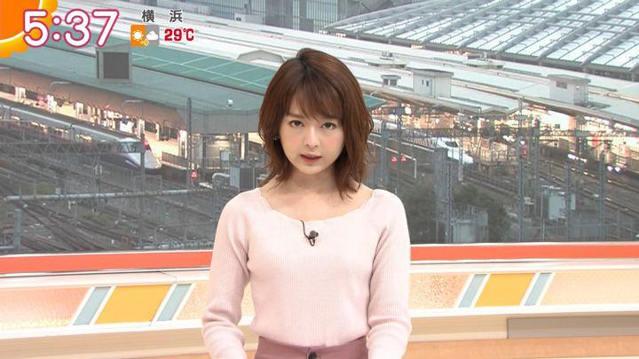 2019年10月02日福田成美の画像07枚目