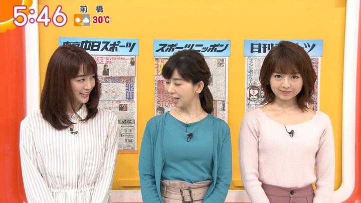 2019年10月02日福田成美の画像08枚目