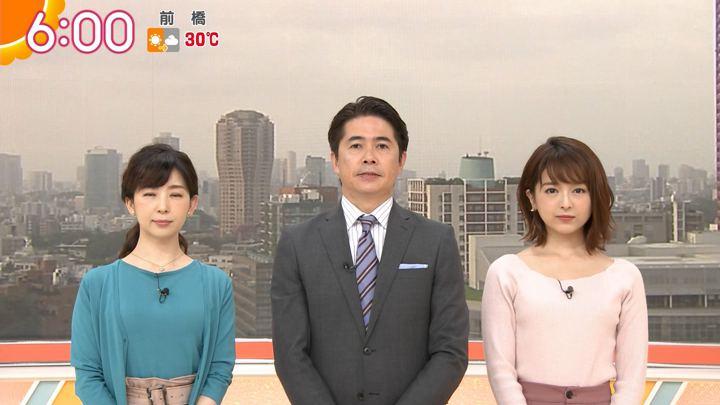 2019年10月02日福田成美の画像09枚目