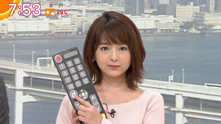 2019年10月02日福田成美の画像16枚目