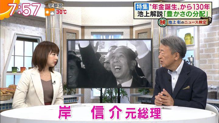 2019年10月02日福田成美の画像17枚目