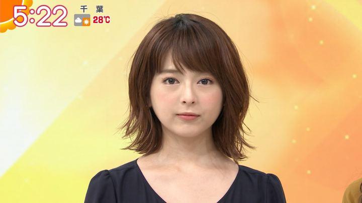 2019年10月03日福田成美の画像02枚目