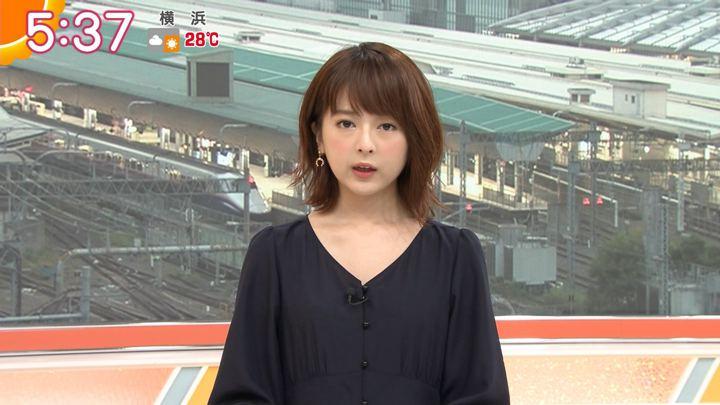2019年10月03日福田成美の画像05枚目