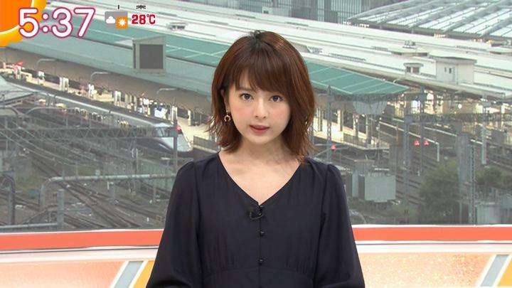 2019年10月03日福田成美の画像06枚目