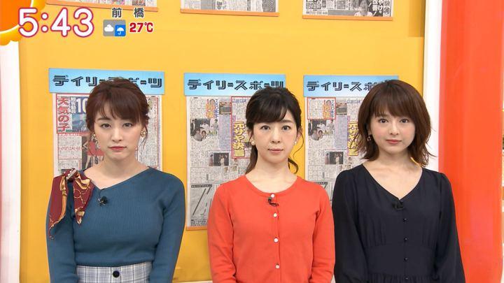2019年10月03日福田成美の画像08枚目