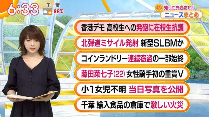 2019年10月03日福田成美の画像13枚目