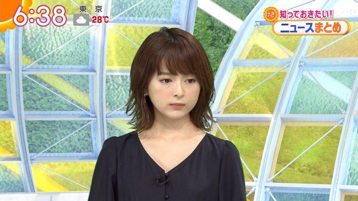 2019年10月03日福田成美の画像16枚目
