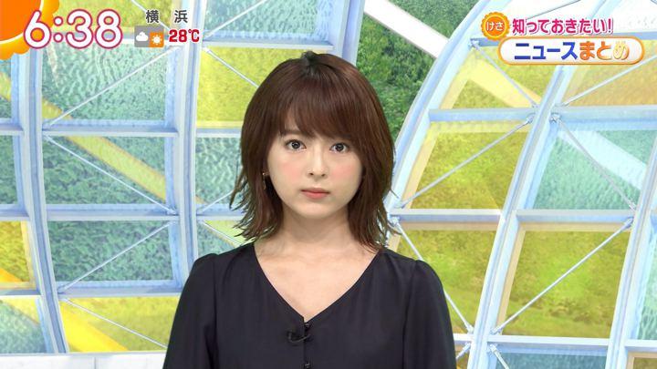 2019年10月03日福田成美の画像17枚目