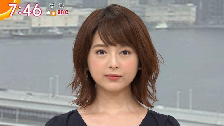 2019年10月03日福田成美の画像18枚目