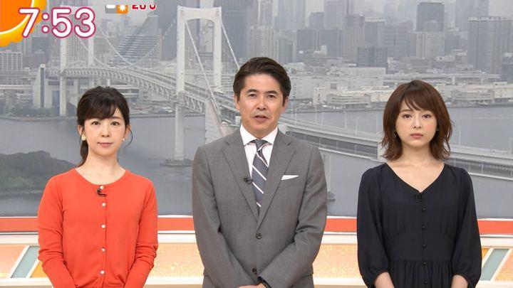 2019年10月03日福田成美の画像20枚目