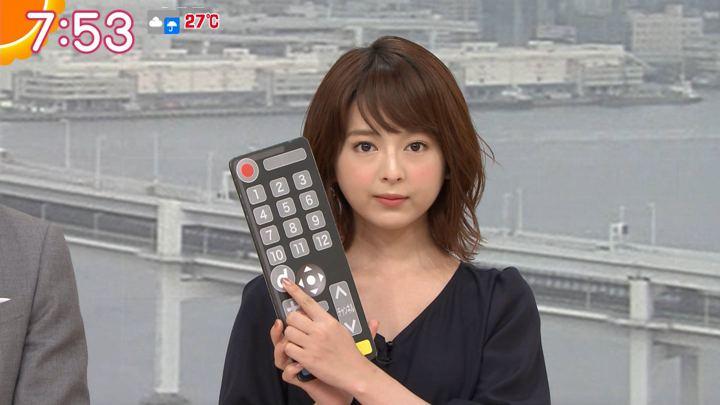 2019年10月03日福田成美の画像21枚目