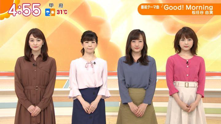 2019年10月04日福田成美の画像01枚目